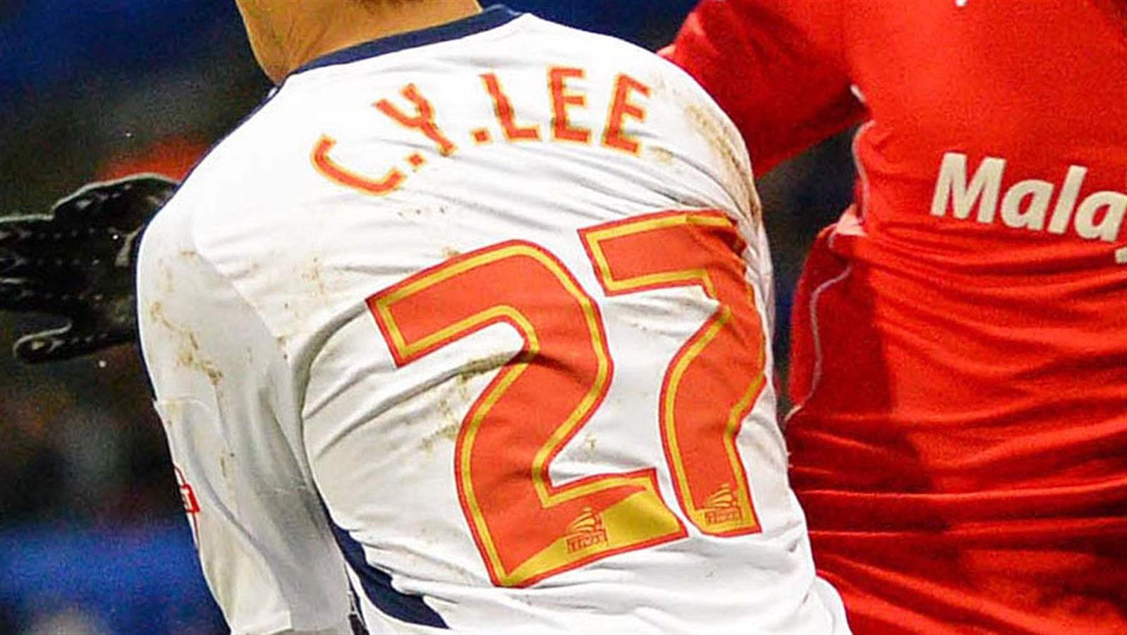 Countdown to 2016/17 - 27 days to go - News - Bolton Wanderers